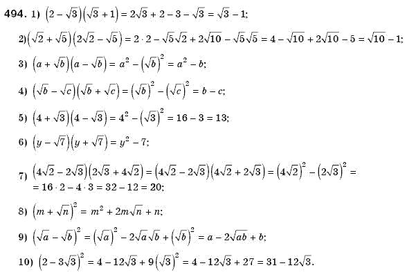 20 шестаков решебник с а п 1994 8