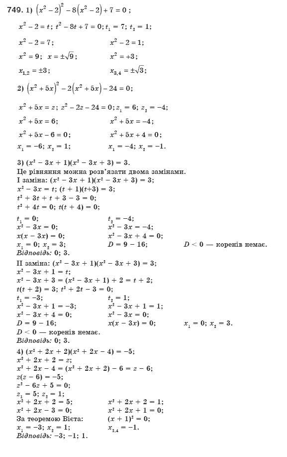 гдз по алгебре мерзляк 7 класс полное решение