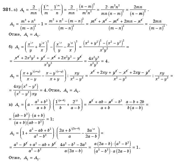 Гдз алгебра 11 бевз бевз