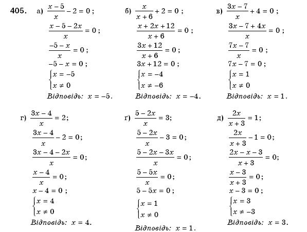 8 решебник класс алгебры бевз по