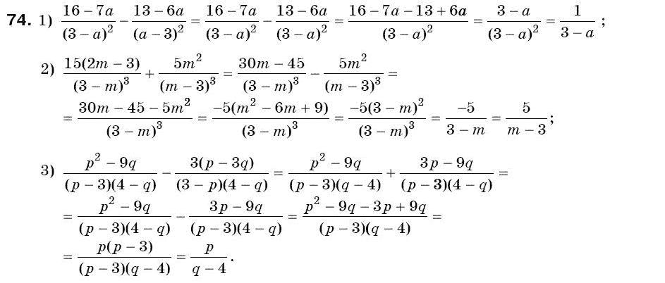 гдз на 8 класс алгебра істер