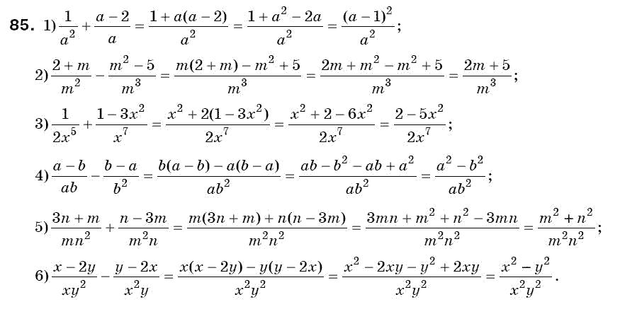 завдання 8 гдз алгебре істер по класс