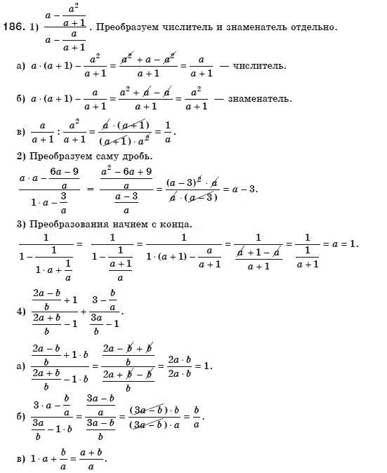 нова мерзляк програма по 8 полонский якир гдз алгебре класс