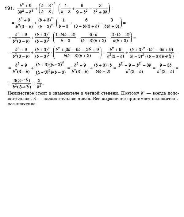 дидактического мерзляк алгебре 8 полонский гдз материала класс по
