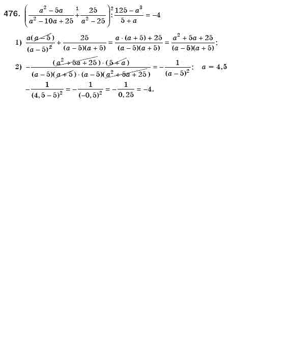 2018 якир класс алгебра полонский в.б гдз мерзляк а.г 7