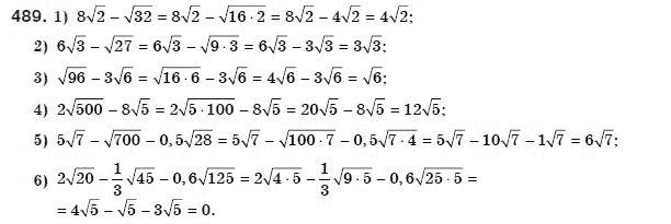 Математика 8 класс мерзляк гдз