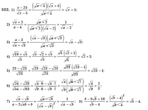 Гдз алгебра 8 класс мерзляк полонський якір