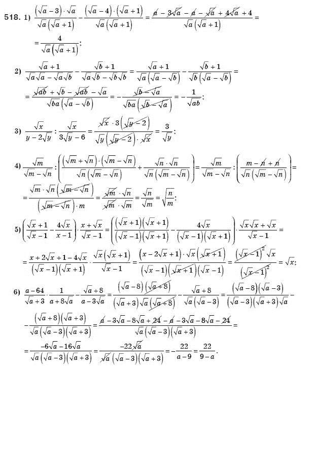 Якир алгебре решебник по фгос 8
