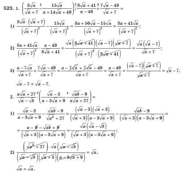 Алгебра а.г якир полонский 7 в.б гдз 2018 класс мерзляк