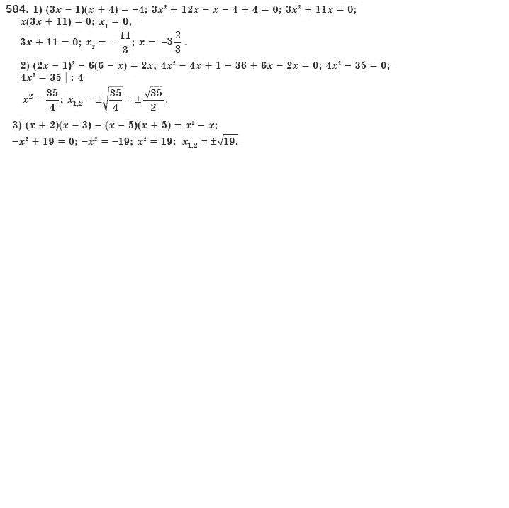 Для якир по мерзляк русских гдз полонский 8 алгебре