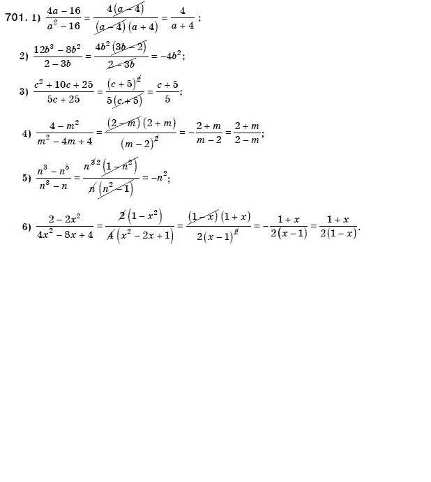 решебник задач по алгебре 8 класс мерзляк