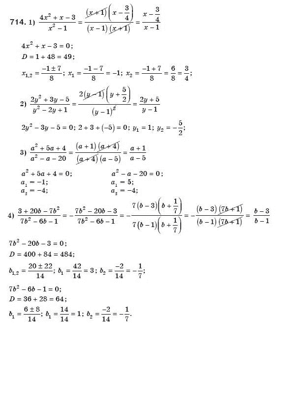 по по алгебре гдз заданий класс сборнику 8
