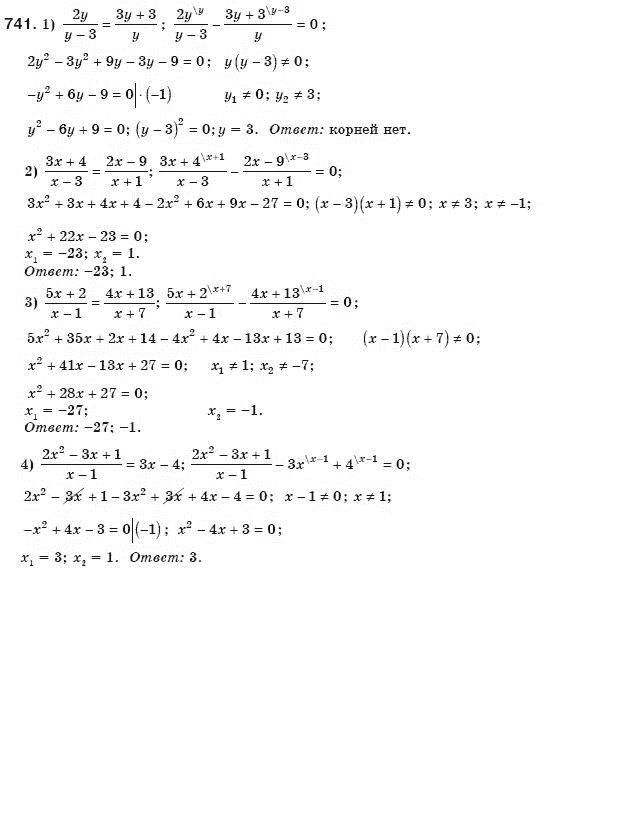 решебник по алгебре фгос 8 якир