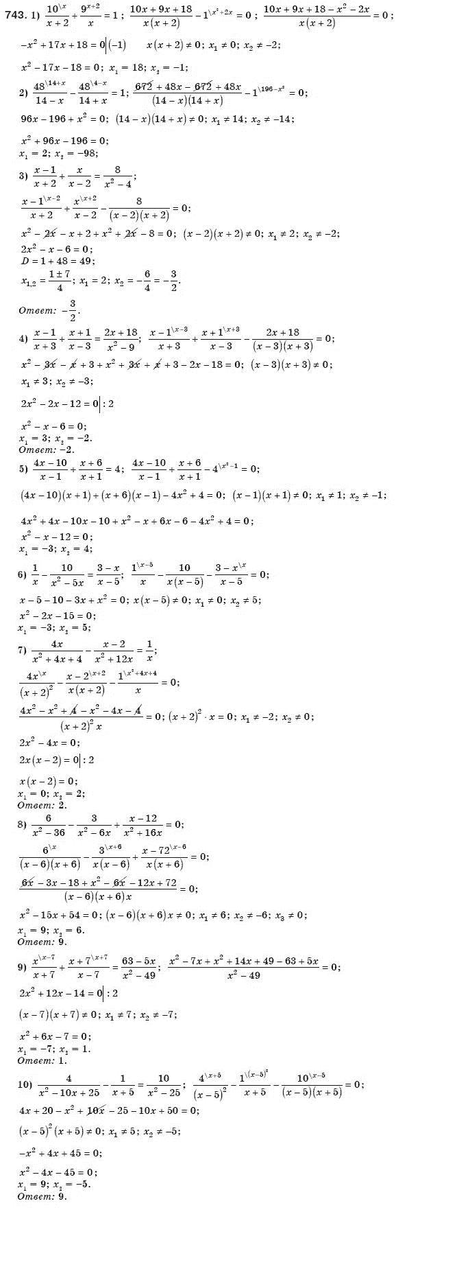 класс якир полонский гдз 7 м.с в.б а.г 7 алгебра по класс мерзляк алгебре