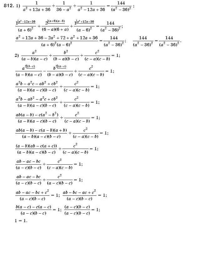 гдз по алгебре полонский 8