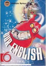 гдз английский 6 класс 2014 карпюк