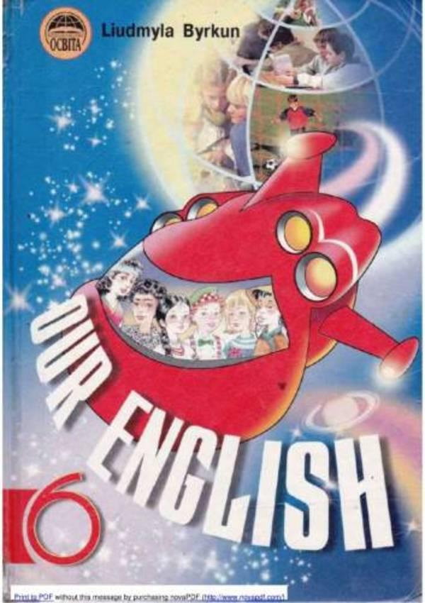Англiйська мова 6 клас Л. Биркун