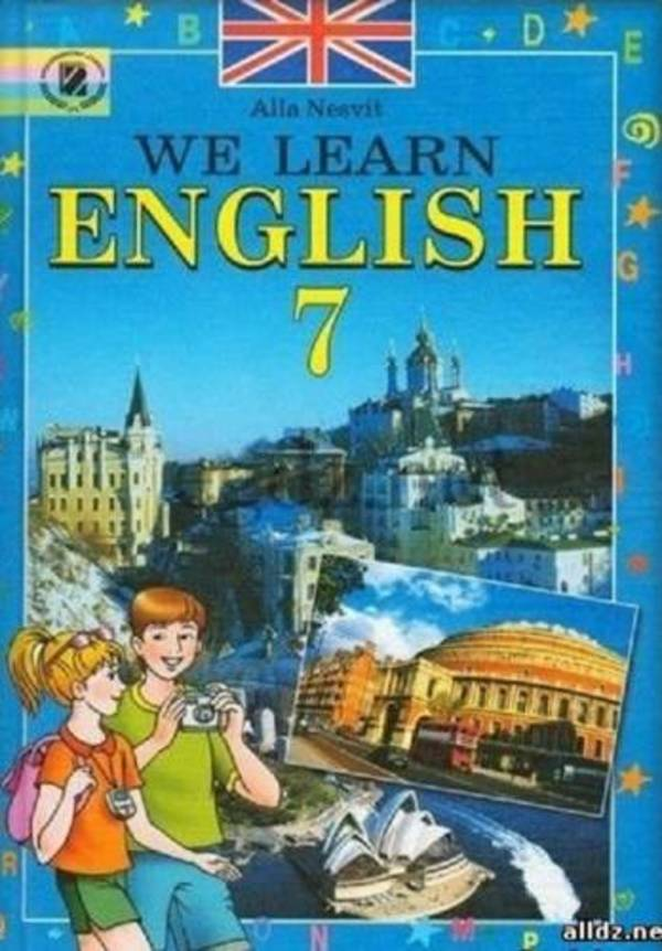 Англiйська мова 7 клас А.М. Несвiт