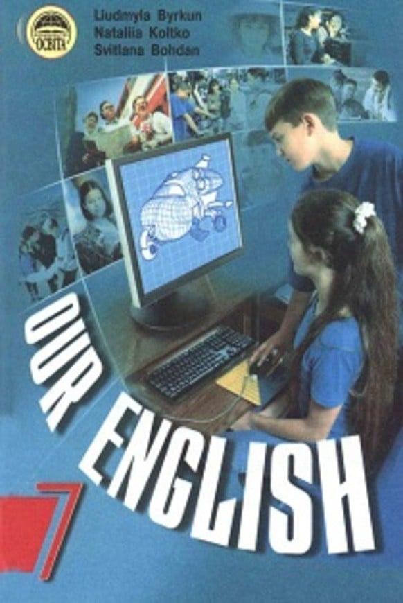 Англiйська мова 7 клас Л. Биркун