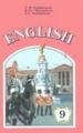 Англiйська мова 9 клас В. Плахотник, Р. Мартинова, С. Захарова