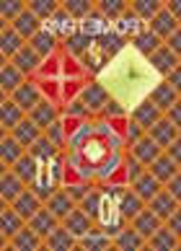ГДЗ Геометрия, Л.С. Атанасян, 10-11 класс (новое издание)