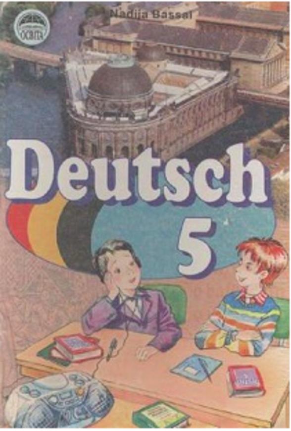 Нiмецька мова 5 клас Н. Баcай
