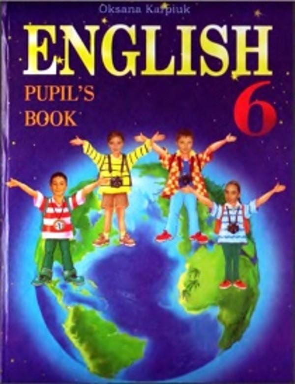 Англiйська мова 6 клас О.Д. Карп'юк