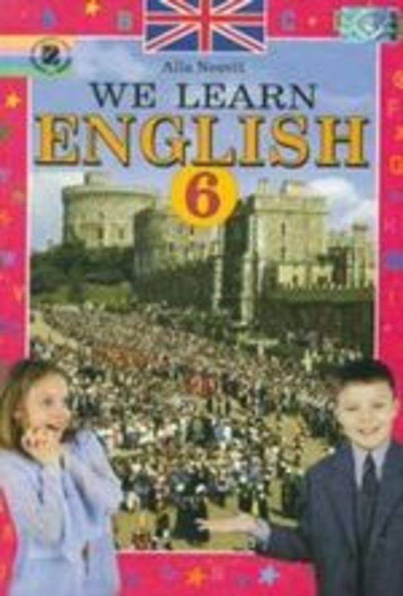 Англійська мова 6 клас А.М. Несвiт