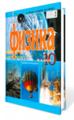 Физика 10 класс (для русских школ) Коршак Е.В., Ляшенко А.И., Савченко В.Ф.