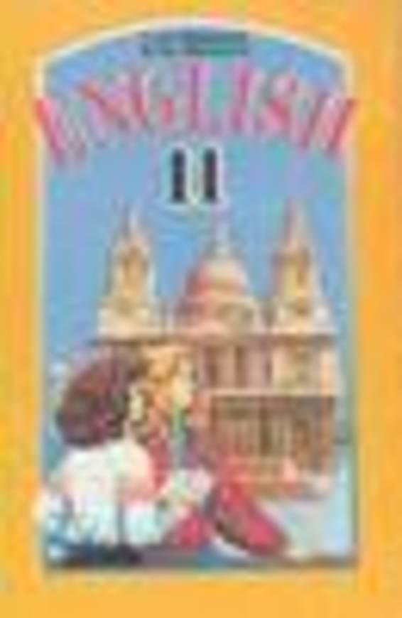 Англійська мова В.М. Плахотник, Р.Ю. Мартинова 2010