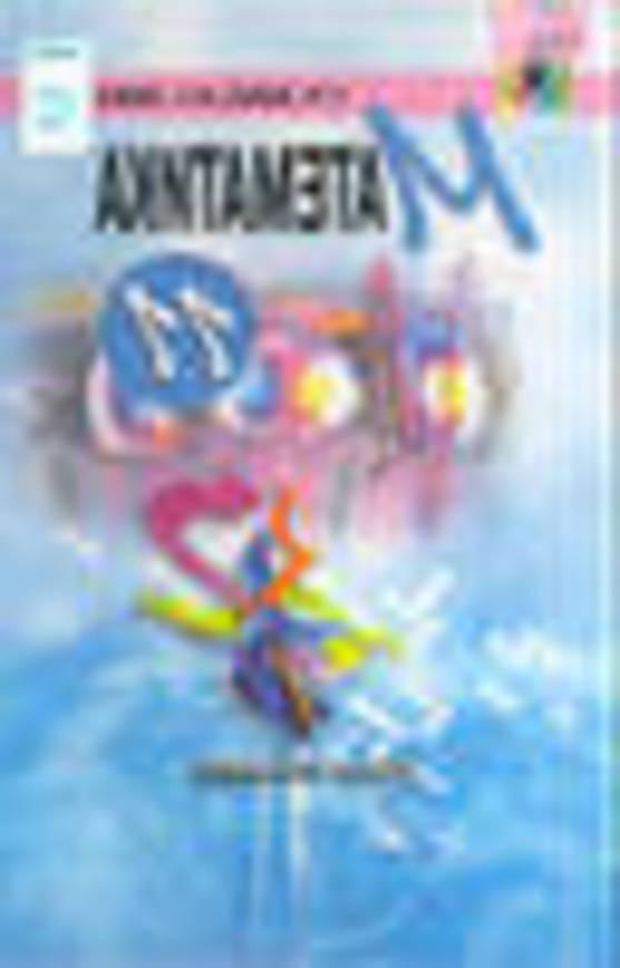 Математика (рівень стандарту) Бевз Г.П., Бевз В.Г., Владімірова Н.Г. 2011