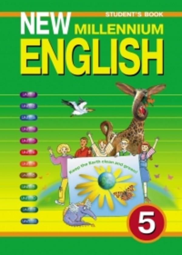 гдз по английскому 10 класс new millennium english workbook