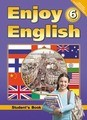 Английский язык 6 класс. Enjoy English. Student's Book. ФГОС Биболетова Титул
