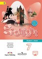 Английский язык 7 класс. Spotlight 7: Учебник - Student's Book Ваулина, Дули Просвещение