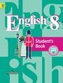 Английский 8 класс. Student's Book - Reader - Activity Book Кузовлев В.П., Лапа Н.П., Перегудова Э.Ш. М.: Просвещение