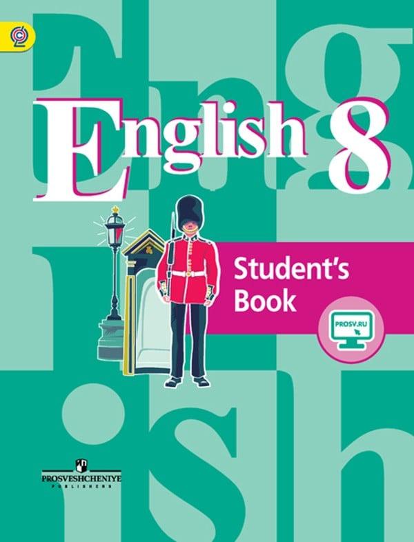 Английский язык 10-11 класс кузовлев гдз 2000г
