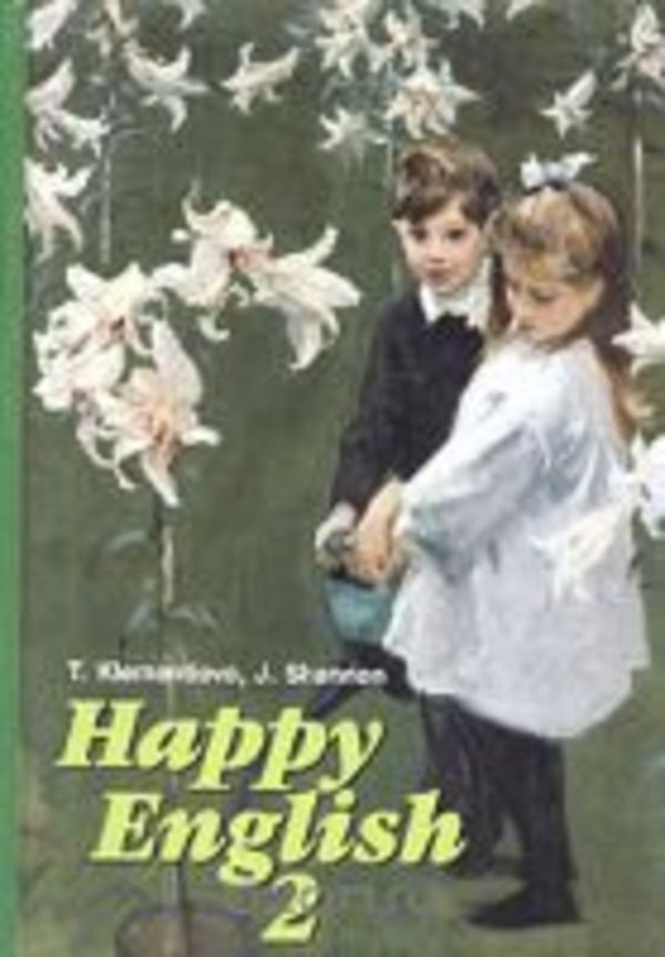 Переводы happy english happy english 9 класс 111 cnhfybwb