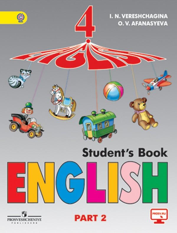 Английский язык 4 класс. Students Book. Workbook. Часть 2 Верещагина, Афанасьева Просвещение