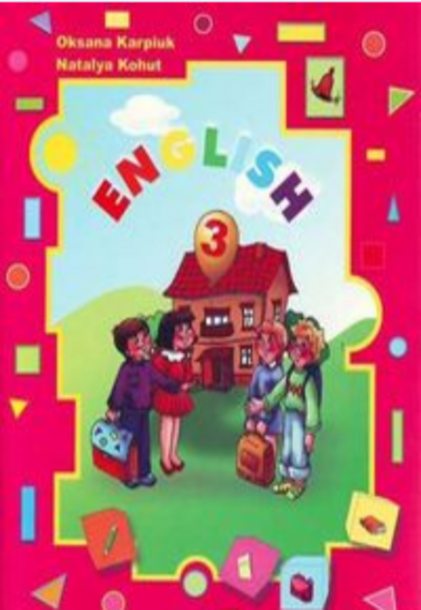 Oksana karpiuk english 3 класс workbook решебник