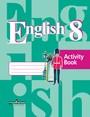 Рабочая тетрадь по английскому 8 класс. Activity book Кузовлев Просвещение