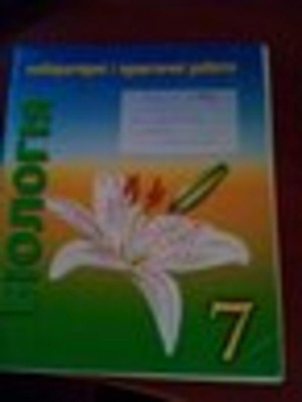 Робочий зошит з біології 7 клас. Лабораторні і практичні роботи. Відповіді Т.С. Котик