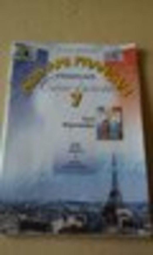 Робочий зошит з французької мови 7 клас. Mon ami francais Ю. М. Клименко