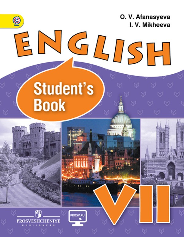 Гдз по английскому языку 7 класс афанасьева