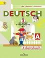 Рабочая тетрадь по немецкому языку 3 класс. Часть 1 (A) Бим И.Л., Рыжова Л.И.