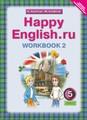 Рабочая тетрадь по английскому языку 5 класс. Часть 2. ФГОС Кауфман Титул