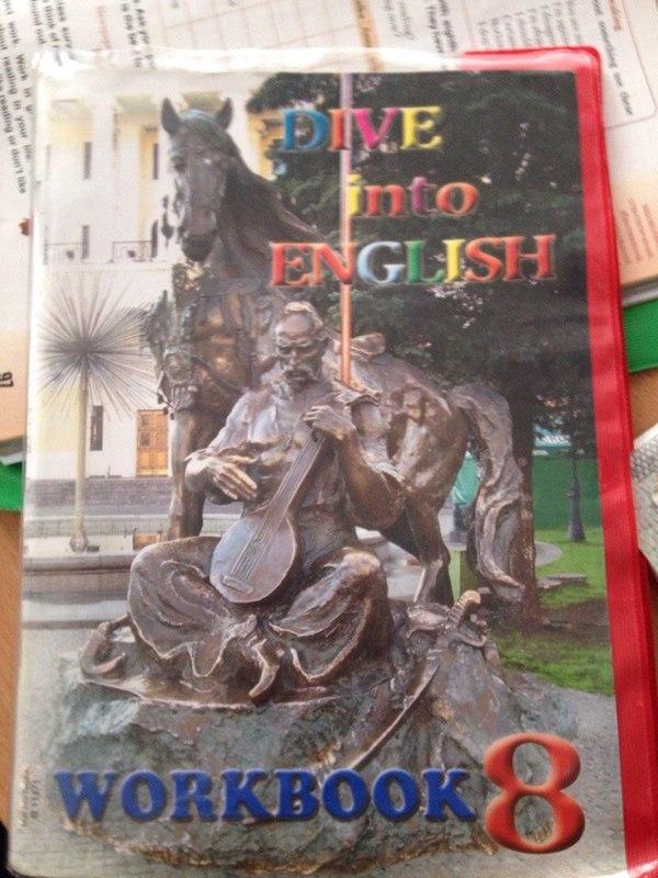 Робочий зошит з английской мови 8 клас