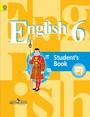 Английский язык 6 класс. Student's Book. ФГОС Кузовлев, Лапа Просвещение