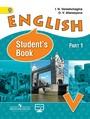 Английский язык 5 класс. Учебник - Student's book. Часть 1, 2. ФГОС Верещагина, Афанасьева Просвещение