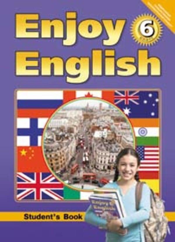 Английский язык enjoy english 6 класс учебник биболетова мз( isbn.