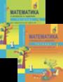 Рабочая тетрадь по математике 1 класс. Часть 1, 2. ФГОС Захарова, Юдина Академкнига
